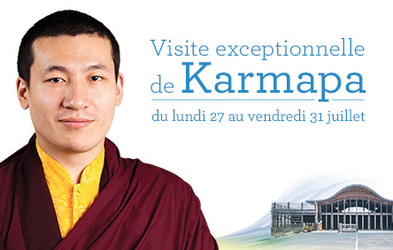 17e Gyalwa Karmapa