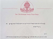 Karmapa's letter for KIBI about Losar celebration.